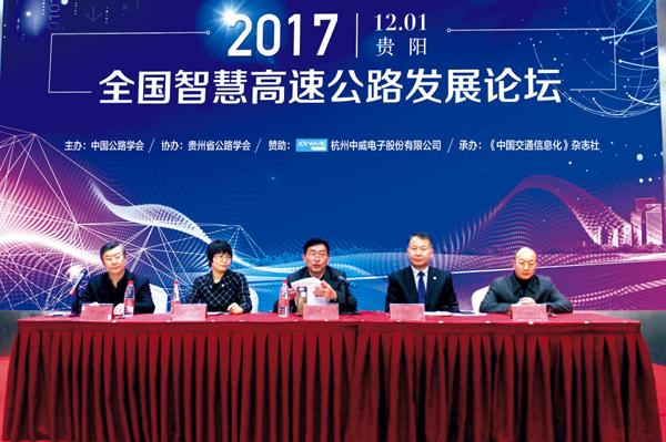 《中国交通信息化》杂志记者 王涛/摄