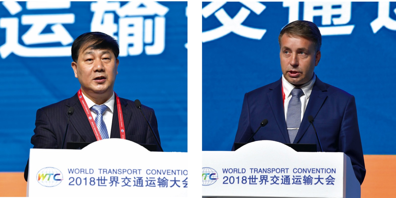 WTC再卷智能风暴――2018世界交通运输大会在北京隆重举行(《中国交通信息化》王涛编辑发布)